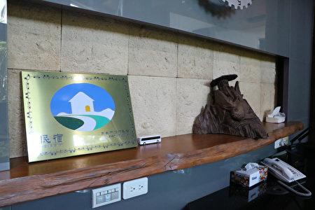 嘉義市第一家正式核准登記的民宿「五柳園休閒農場」於15日開幕。