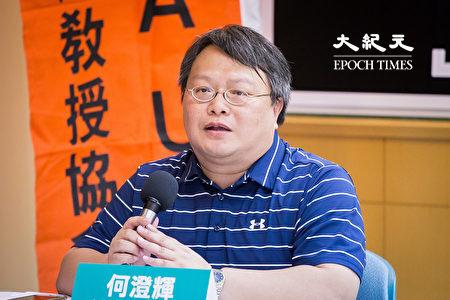 台湾基进党不分区立委候选人、台湾战略模拟学会研究员何澄辉。