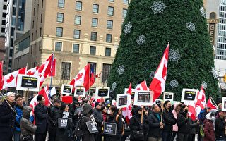 温哥华支联会集会反对香港228 : 政治大迫害