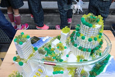 今年得奖的绿能立体作品,呈现绿能概念。