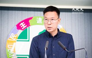 转移对中国市场的依赖 台湾力推新南向政策