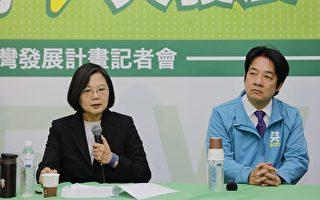 张善政失言争议 蔡英文:选举最后保持理性