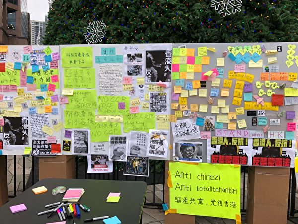 會場後面連體牆上貼滿民眾的留言為香港人打氣。