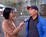香港立法會議員胡志偉:很佩服法輪功學員