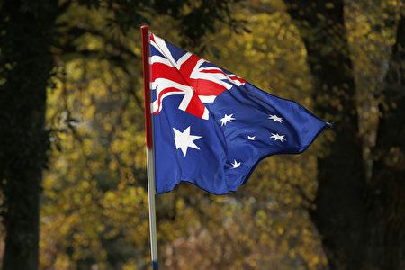 圖為澳洲國旗。