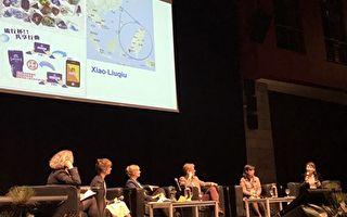 小琉球減塑案例登上全球永續旅遊年度論壇