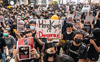 港人庇护难题 陆委会:国安会已成立香港情势专案小组