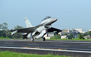 漢翔17日與洛馬簽協議 推台灣成F16亞太維修中心