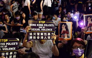 中共安插公安驻港 指示性暴虐抗争男女