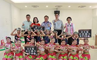 游月說舞蹈學院獲全國兒童初賽「10金6銀5銅」