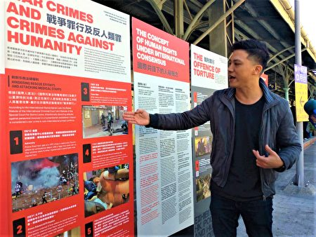 策展人陳恩德表示,從811新屋嶺集中營事件後,可以看見港府背後的共權勢力。