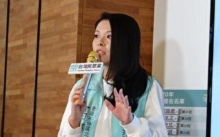 杨蕙如网军案声量超越韩豪宅案