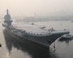 中共黃海實彈演習 山東艦渤海軍演有啥貓膩?