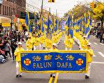 高天韻:法輪大法對中國社會的巨大貢獻