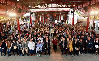 台湾北管艺术大展 12/7传艺中心开幕
