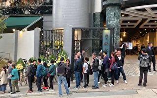 12月12日,大圍寶福紀念館舉行上月初墜亡的香港科技大學(簡稱「科大」)學生周梓樂悼念儀式。(大紀元視頻截圖)