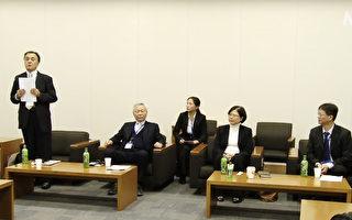 日韩台专家现身日本国会 促修防制移植旅游法