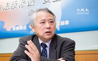 中共強行通過國安法 專家:香港自由破滅