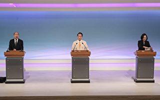 台大选辩论 聚焦一国两制、香港、反渗透法