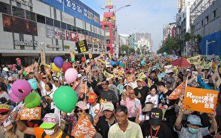 台作家:自由之火终将从香港台湾传到大陆
