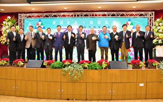 庆祝39周年 陈良基期勉竹科要当台湾的十字架