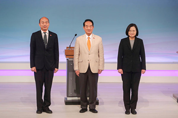 【新闻看点】台湾总统大选三党激战 北京沉默