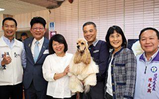 2019年KCT本部展暨南區聯合會畜犬展覽比賽