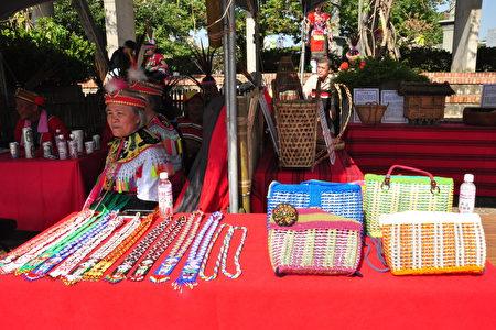 漂亮的編織裝飾與手提袋