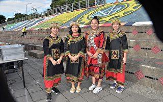 组图:排湾族文化活动 秋千下的誓约与刺球