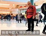 12月27日,在香港沙田新城市廣場「和你溫(功課)」活動中,英國一巴士公司老闆安迪接受大紀元記者採訪。(大紀元視頻截圖)