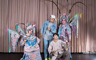 宜蘭兩大劇團 攜手演出台灣北管文化故事