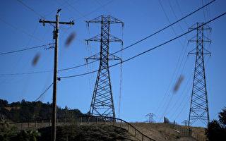 热浪袭击下加州调度性断电 凸显清洁能源不足