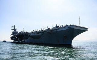 中共暂停美军舰机赴港 网民吐槽