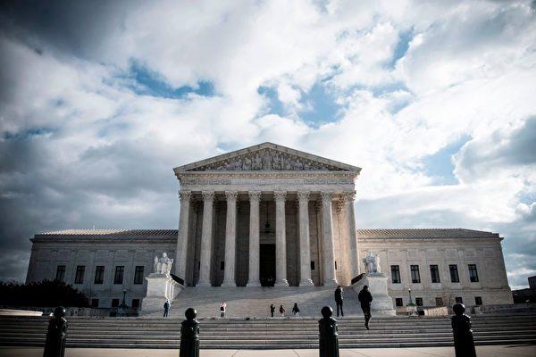 最高法院允許紐約大陪審團查看川普稅表