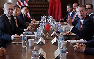 一張表看懂中美第一階段貿易協議