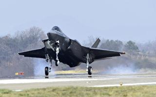 韓國空軍短片展示 F-35戰機摧毀朝鮮導彈