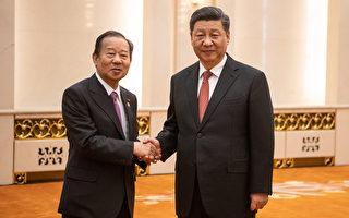 日媒:中方過分要求導致日中政黨交流取消