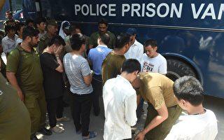 美媒:629名巴基斯坦女子被贩到中国当新娘