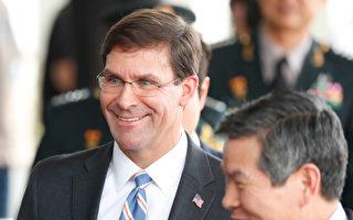美国防部长:已完成叙利亚东北撤军