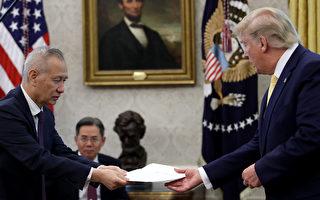 美前官员:中共陷困境 川普不需要贸易协议