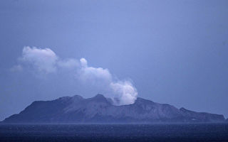 新西蘭火山爆發死亡人數上升至8人