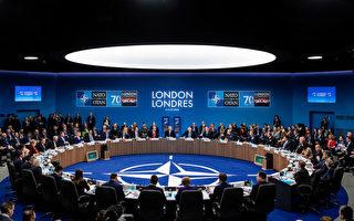 英国主办北约峰会 强调对北约支持