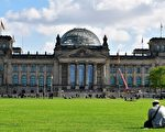 德國民眾在線請願 促國會通過《人權問責法》