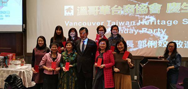 圖:溫哥華台裔協會舉辦大型慶生會,也設宴為台貿中心張如蕙主任餞行。(郭俐妏提供)