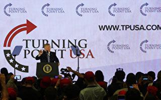 川普:美国永远不会成为一个社会主义国家