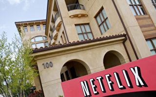 第三季订户增速放缓 网飞盘后一度跌10%
