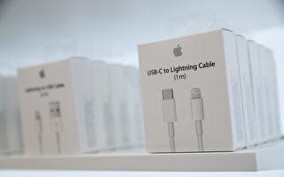 苹果高端手机将全面使用无线充电
