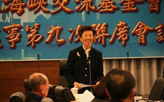 防中共破坏台湾民主 张小月:立法有必要