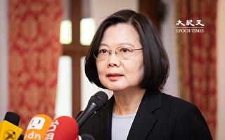 蔡英文:没利用香港人选举 是台湾人自我警惕