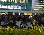 12月12日,港人舉行6.12半周年紀念齊上齊落集會。(大紀元視頻截圖)